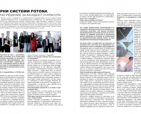 Laser systems fotona article
